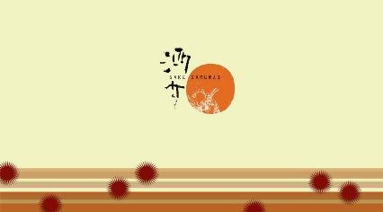 sake_samurai_small2