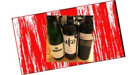 xmas_three_wines_small